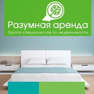 Аренда квартир и офисов Змиевки