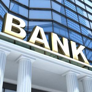 Банки Змиевки