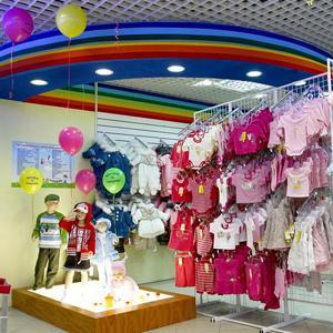 Детские магазины Змиевки
