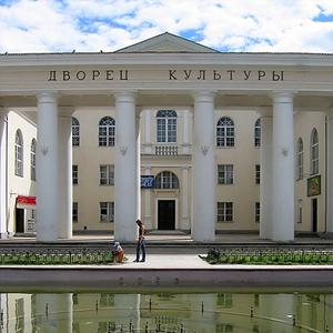 Дворцы и дома культуры Змиевки