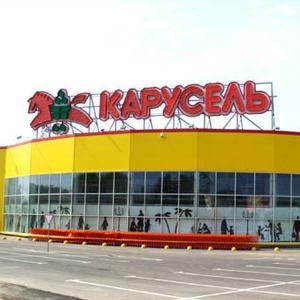 Гипермаркеты Змиевки