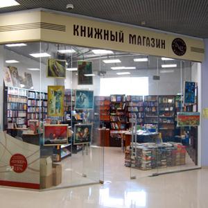 Книжные магазины Змиевки