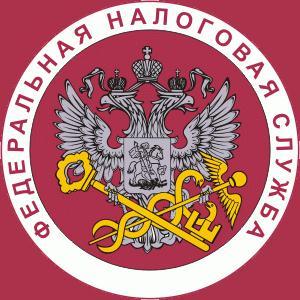 Налоговые инспекции, службы Змиевки