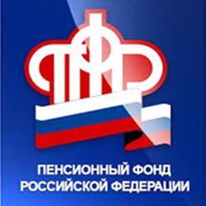 Пенсионные фонды Змиевки