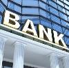 Банки в Змиевке