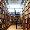 Библиотеки в Змиевке