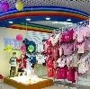 Детские магазины в Змиевке