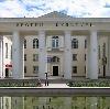 Дворцы и дома культуры в Змиевке