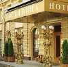 Гостиницы в Змиевке