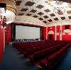 Кинотеатры в Змиевке