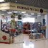 Книжные магазины в Змиевке