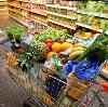 Магазины продуктов в Змиевке