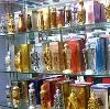 Парфюмерные магазины в Змиевке