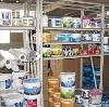 Строительные магазины в Змиевке
