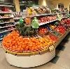 Супермаркеты в Змиевке