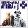 Ветеринарные аптеки в Змиевке