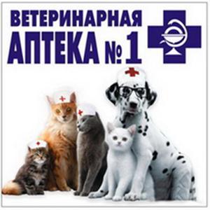 Ветеринарные аптеки Змиевки